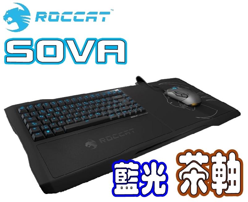 地瓜球德國冰豹ROCCAT Sova MK機械式鍵盤~電競膝上板~客訂