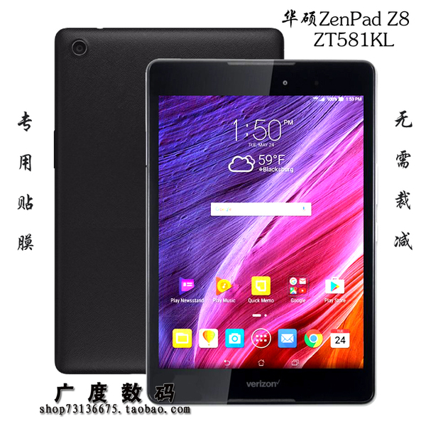 88柑仔店~華碩ASUS ZenPad Z8平板貼膜磨砂膜Z581KL防刮高透明保護膜