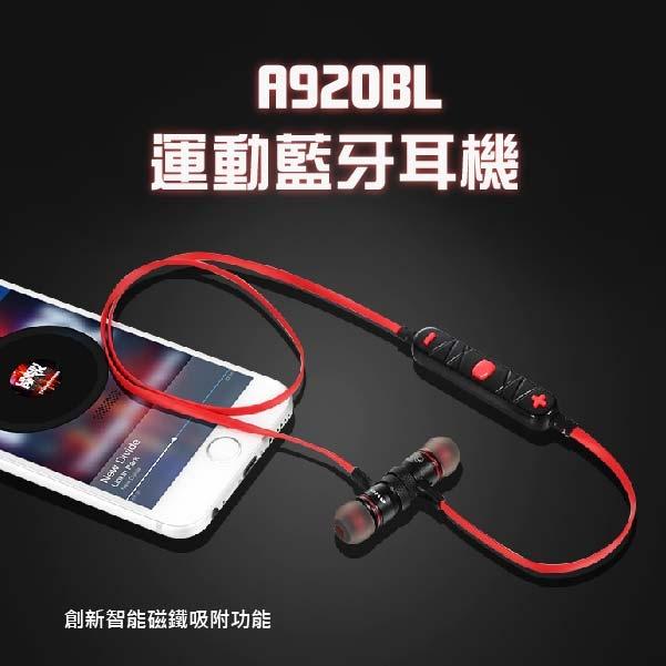 Awei A920BL運動無線藍牙耳機4.0磁吸頸掛一對二設備耳塞式入耳式