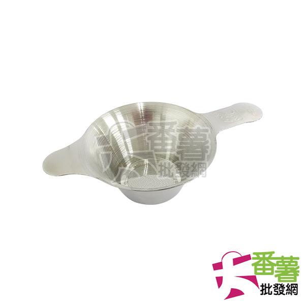 304不鏽鋼鴨嘴型茶濾網/不鏽鋼茶隔 [大番薯批發網 ]