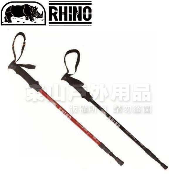 Rhino犀牛牌超輕避震鋁合金登山杖787兩色可選泡棉握把健走杖手杖行山杖可當拐杖