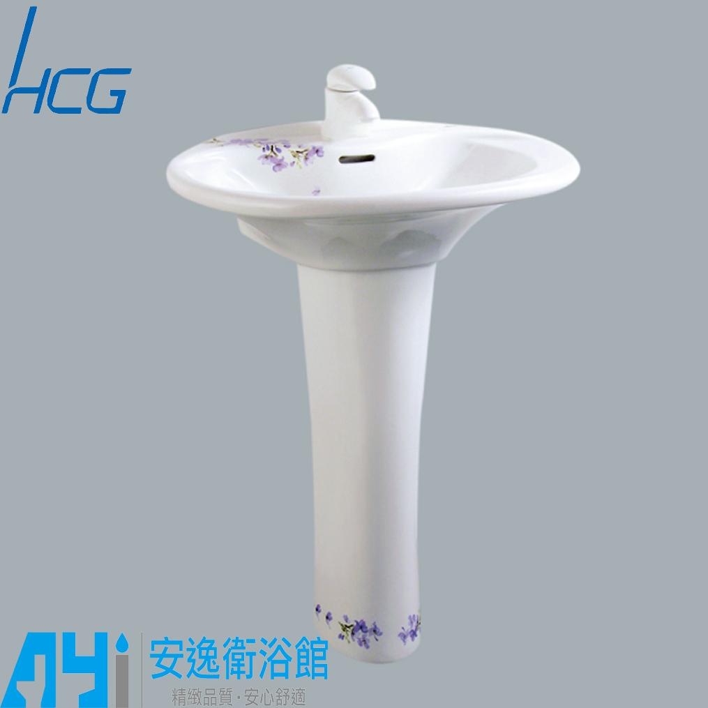 和成HCG彩繪系列增安全臉盆寬61公分含陶瓷龍頭LF4182 SLRAL 3113U安逸衛浴館