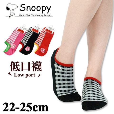 史努比隱形襪刺繡低口襪格子款台灣製