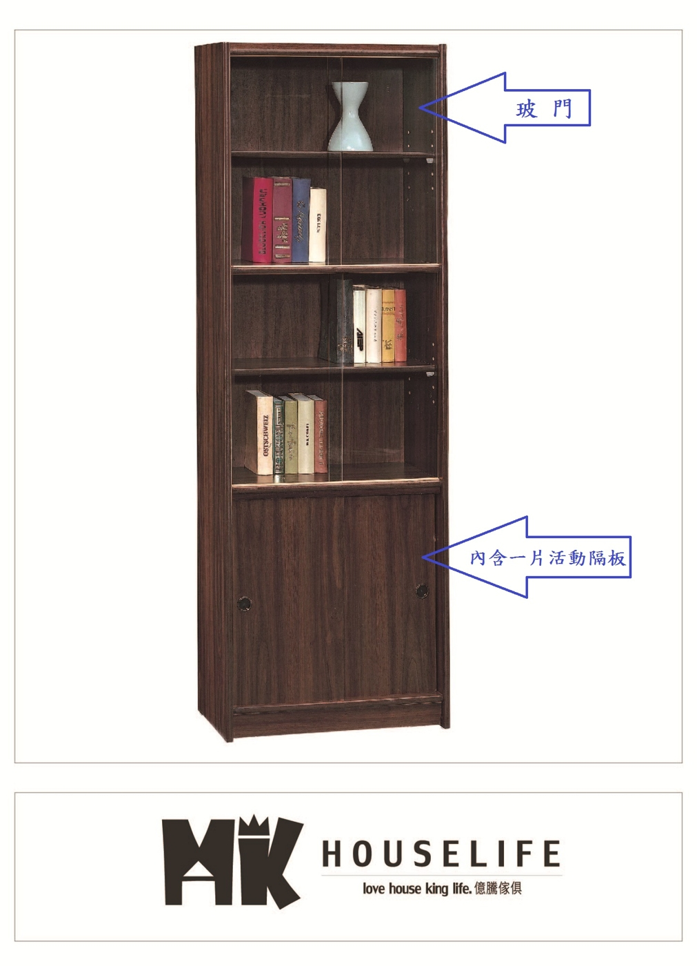 【MK億騰傢俱】BS252-06胡桃2*6尺書櫃