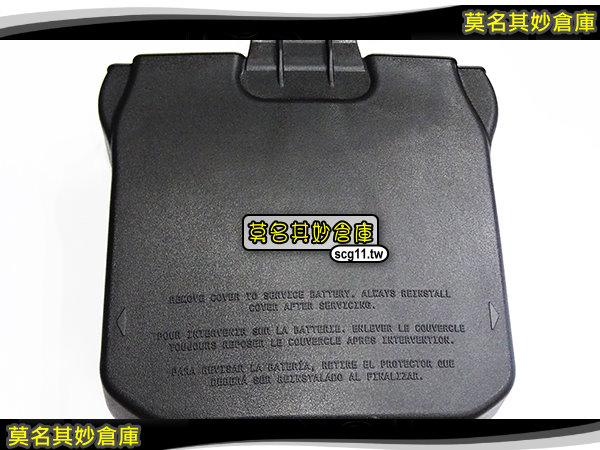 莫名其妙倉庫【FP060 電瓶蓋(前端)】原廠 13-15年 Focus專用 電池保護蓋 Focus MK3