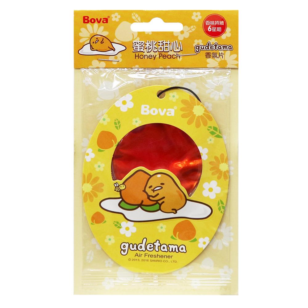 蛋黃哥-蜜桃甜心香氛片 (汽車 香水 芳香)【亞克】