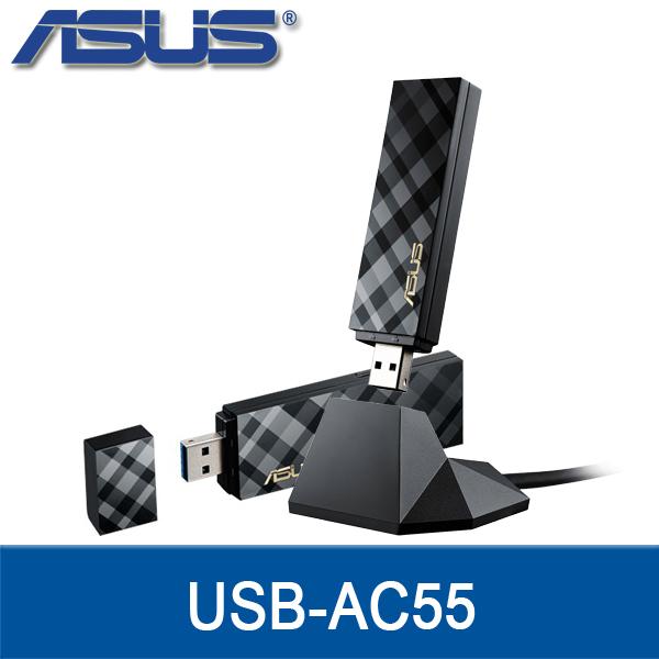 【免運費】ASUS 華碩 USB-AC55 802.11ac AC1300 雙頻 無線網路卡(Wi-Fi) / 5 GHz/2.4 GHz / USB 3.0