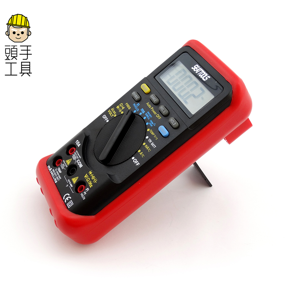 頭手工具自動量程電容測量電瓶測量萬用表電流電壓微電流測量轉速測量高精密汽修