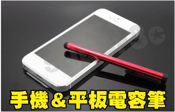 新竹【超人3C】觸控筆 手寫筆 電容筆A9 Z5 好寫S5 M9 小米 IPHONE6 iPad 1000047@2R2