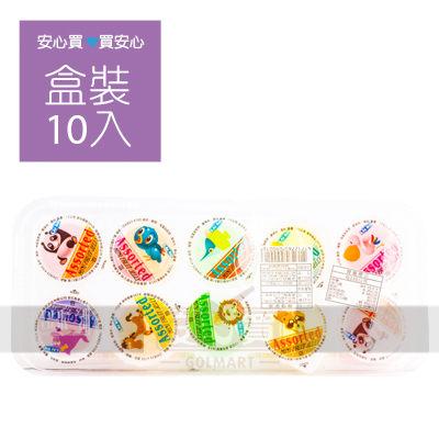 【錸寶】嗶嗶果凍/盒