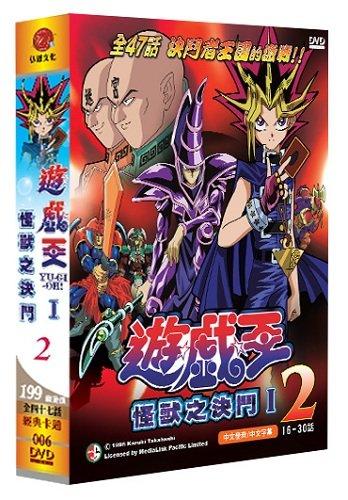 遊戲王怪獸之決鬥第一部2 DVD第16~30話國語發音Yu-Gi-Oh Duel Monsters
