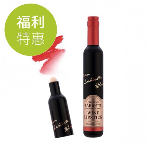 LABIOTTE紅酒瓶造型唇膏MELTING福利品梨花跑跑妞