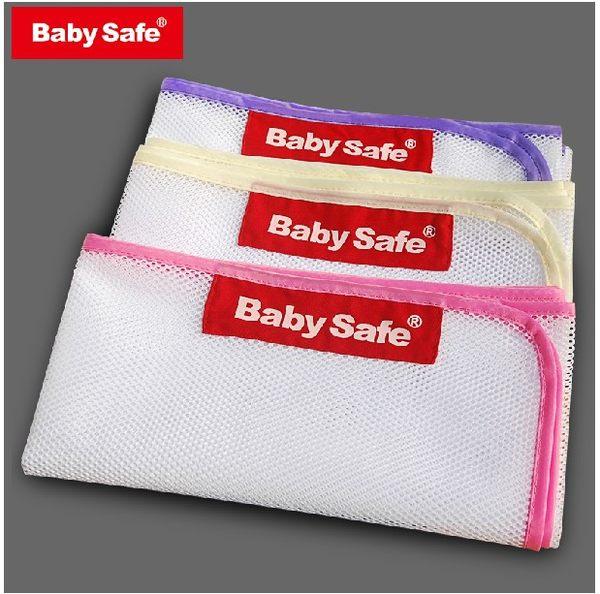 Baby Safe兒童安全防護網樓梯防摔網安全繩網陽台防護網樓梯護欄