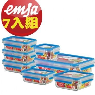 德國EMSA專利上蓋無縫頂級玻璃保鮮盒德國原裝進口0.2Lx1入0.5