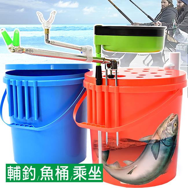加厚釣魚箱水桶砲台餌盤傘架多功釣魚桶活餌桶魚護桶漁具桶儲水桶釣具垂釣用品推薦哪裡買ptt