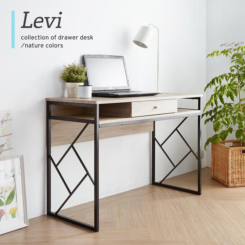 李維工業風個性單抽3.7尺書桌/H&D東稻家居