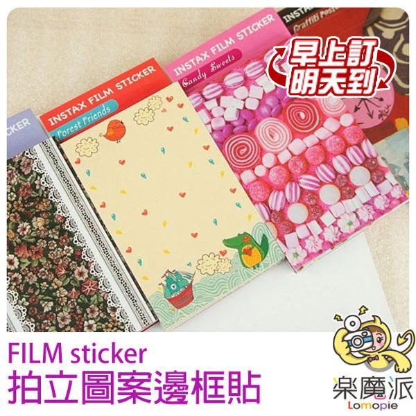 富士 拍立得底片邊框 貼紙 糖果 動物 塗鴉 蕾絲 適用 MINI 7S 25 50S