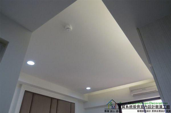 系統家具系統櫃木工裝潢平釘天花板造型天花板工廠直營系統家具價格造型天花板-sm0590