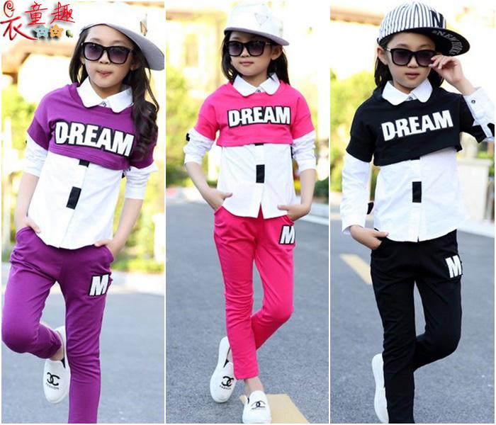 衣童趣韓版女童休閒套裝三件式長袖翻領英文字母LOGO運動服街舞表演服現貨
