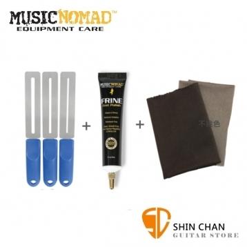 樂器保養品MusicNomad MN225銅條遮羞棒銅條清潔膏樂器擦拭布銅條清潔三合一組