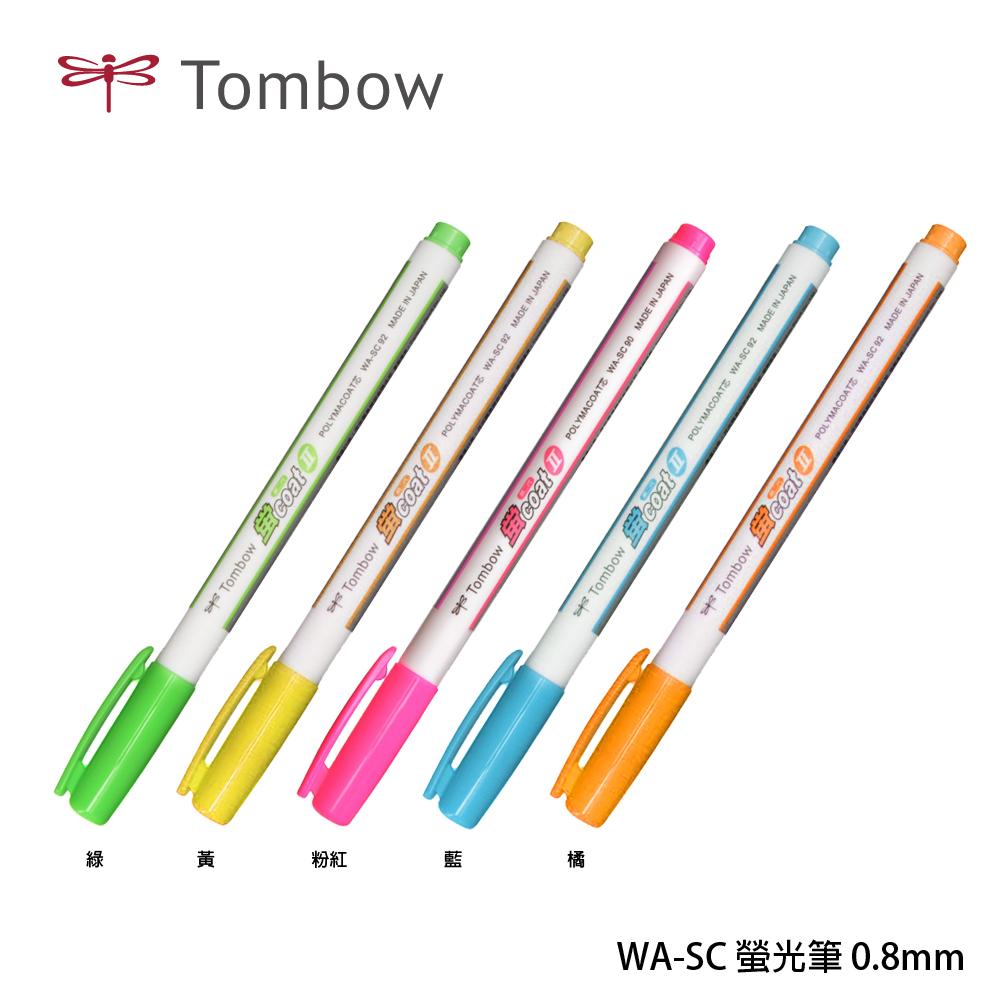※亮點OA文具館※TOMBOW WA-SC 螢光筆 0.8mm