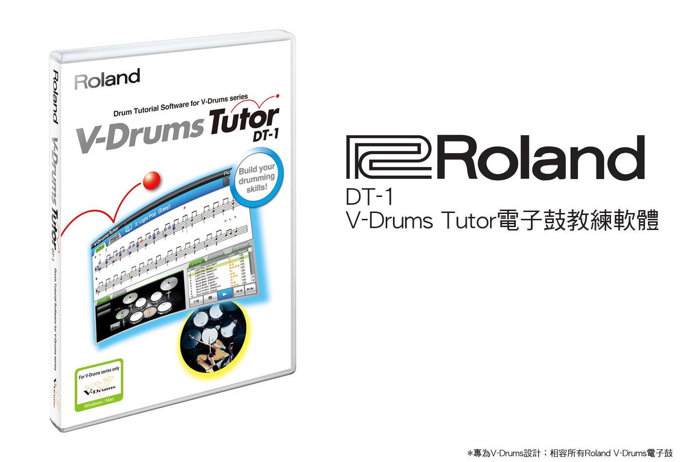 小叮噹的店電子鼓教學樂蘭Roland DT-1電子鼓教練軟體教學光碟