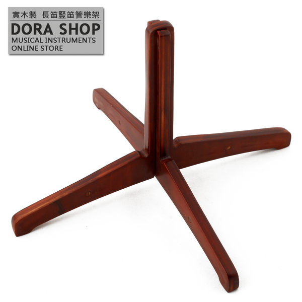 【小叮噹的店】XL-FLB1 豎笛架 / 長笛架 .實木製 管樂架 .磁石收合設計