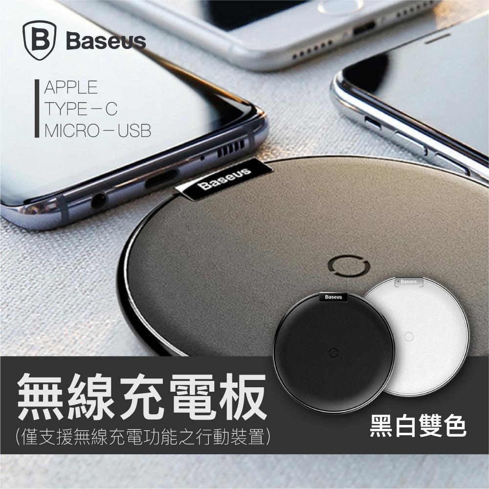 免運 DEVILCASE 惡魔 iPhone7 plus 5.5吋 4.7寸 鋁合金 保護框 邊框保護殼 手機殼 惡魔殼