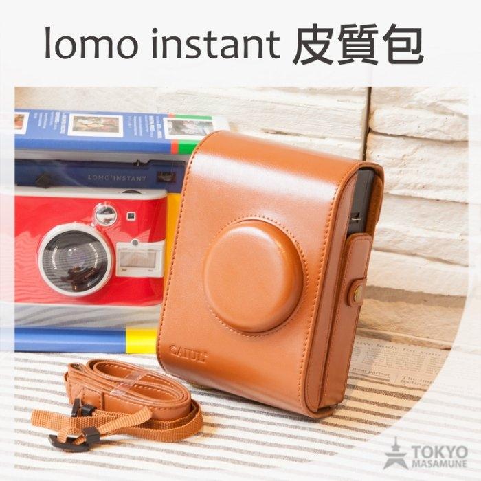 【東京正宗】 Lomo'instant 拍立得 相機 專用 皮質包 相機包 咖啡色