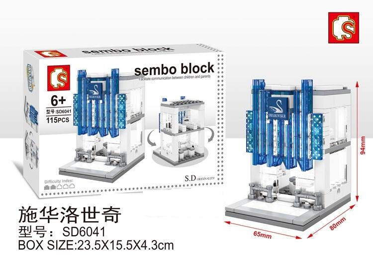 新款正品恒三和微型積木雙層街景名店系列 拼裝積木-施華洛世奇