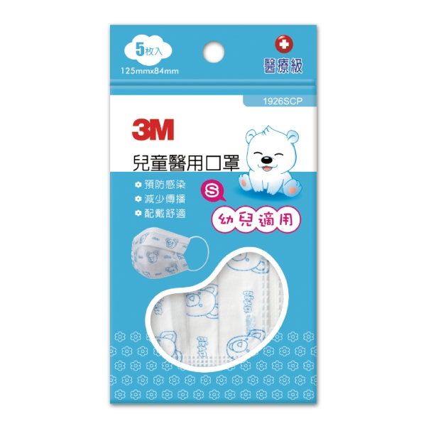 3M 兒童醫用口罩-幼兒適用 5枚/單包【杏一】