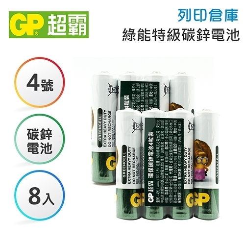 GP超霸「霸-娜娜」小小兵卡通版 4號 綠能特級 碳鋅電池4入(2組)
