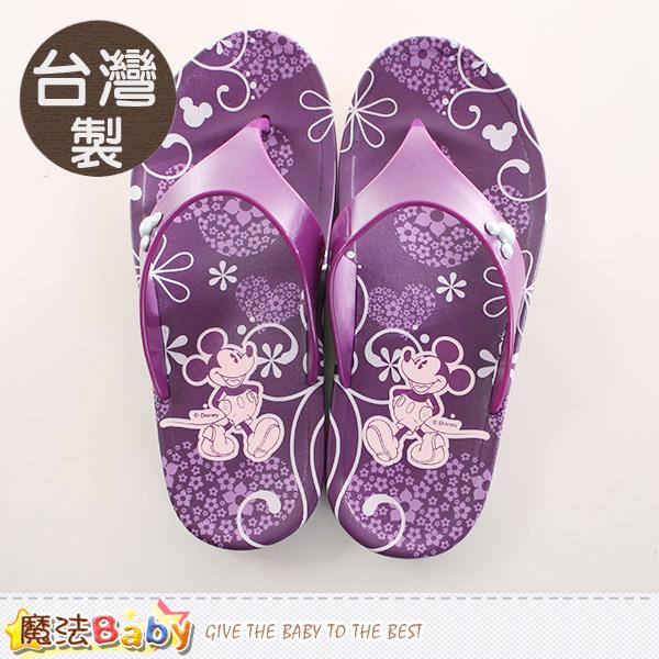 拖鞋台灣製迪士尼米奇正版大女孩及成人夾腳拖鞋鞋魔法Baby