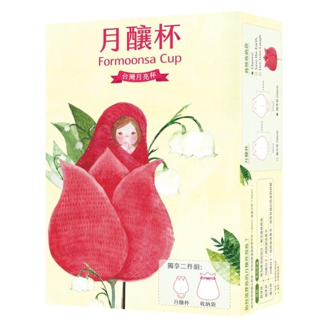 KiraKira凱娜月亮杯-二件組-標準杯月釀杯台灣月亮杯
