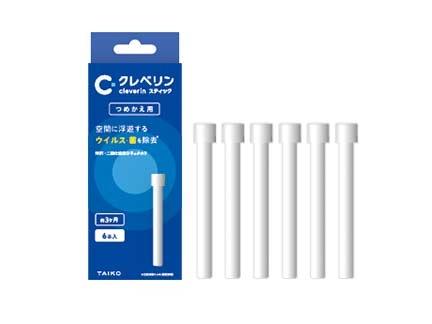 【日本大幸加護靈】攜帶型 筆型補充包