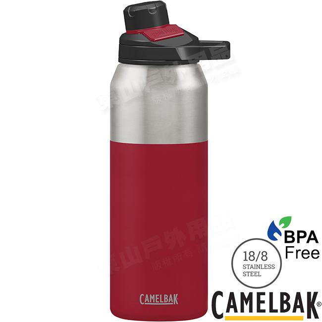 CamelBak 1288101912白1200ml Chute運動保溫水瓶不鏽鋼保溫杯環保水壺兒童水壺保冷水壺