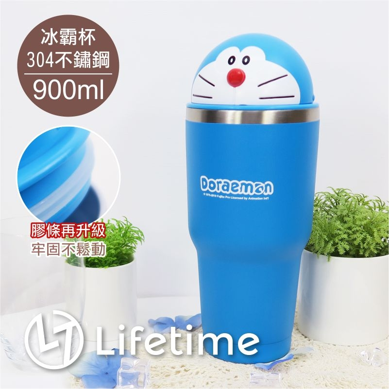 ﹝哆啦A夢陶瓷冰霸杯900ml﹞正版保冷杯 保溫瓶 水壺 小叮噹 Doraemon〖LifeTime一生流行館〗