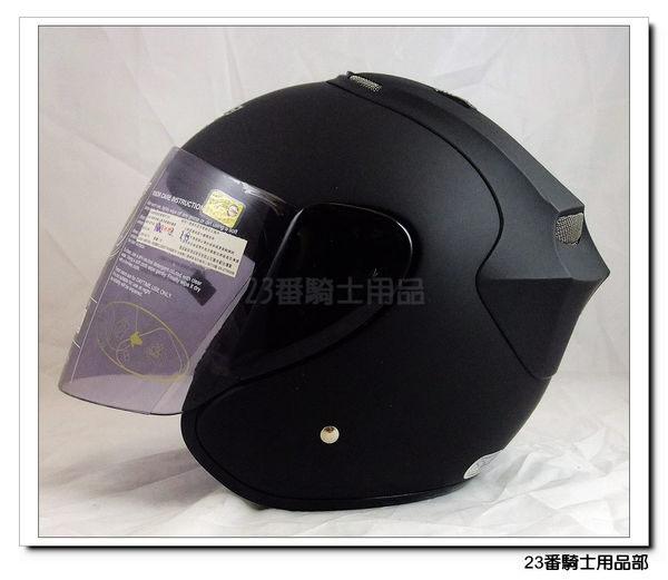 M2R 318素色消光黑半罩安全帽內襯全可拆洗免運費