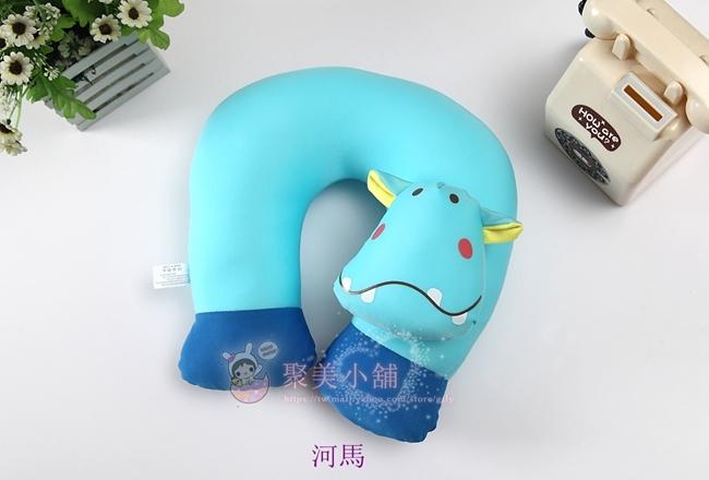 動物造型U型枕-河馬  奈米微粒(粒子) 午睡枕 護頸枕 車用靠枕 U型枕頭 抱枕 【聚美小舖】