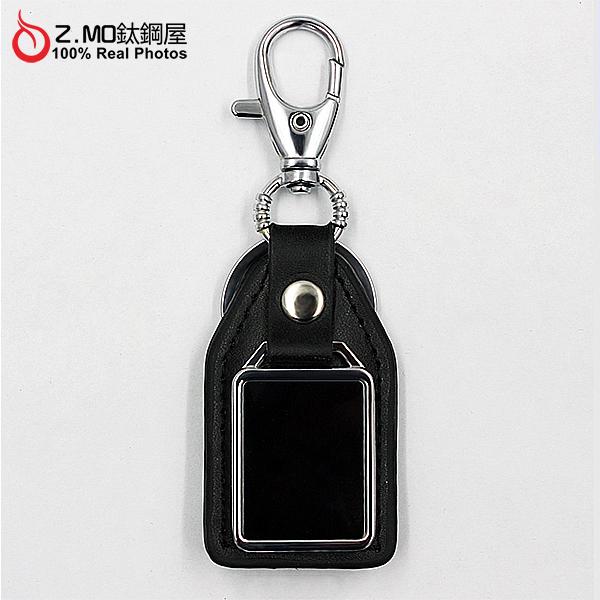 Z-MO鈦鋼屋皮革質感名牌鑰匙圈客製化刻字精緻質感皮帶扣創意禮物推薦單個價KLAL054