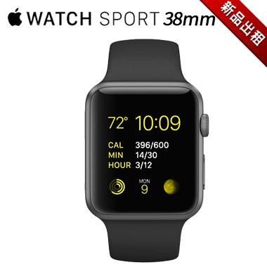 【3C出租】APPLE WATCH SPORT 38mm 智慧型手錶 (最新趨勢以租代替買)
