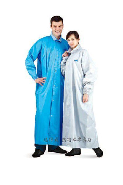 CBR鱷魚素色前開式尼龍雨衣一件式全開式雨衣