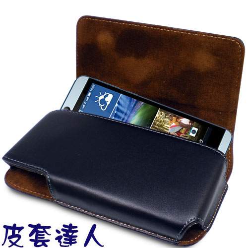 Samsung LG 5.5 5.7吋智慧手機專用腰掛橫式皮套郵寄免運