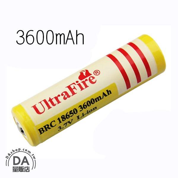 《DA量販店》2顆1組賣 BRC 18650 3000mAh 3.7V Li-ion 充電電池(78-0655)