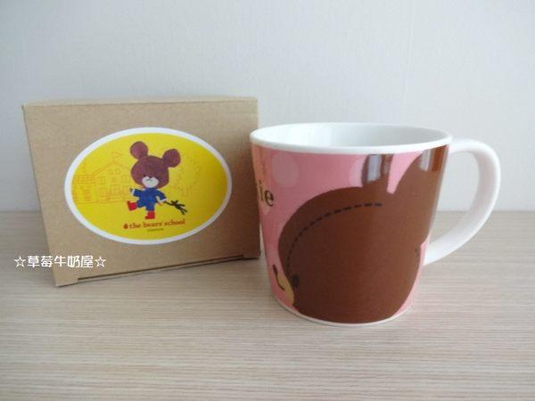 草莓牛奶屋日本進口Bear's School小熊學校馬克杯水玉