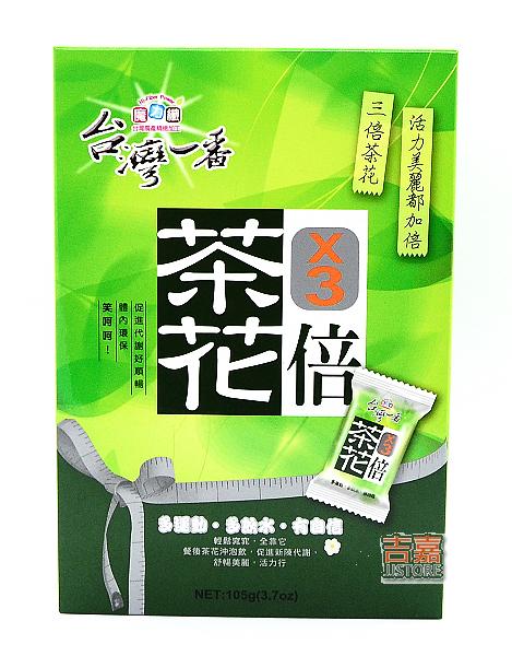 吉嘉食品魔力纖三倍茶花錠原味1包120公克120元1 GZ35