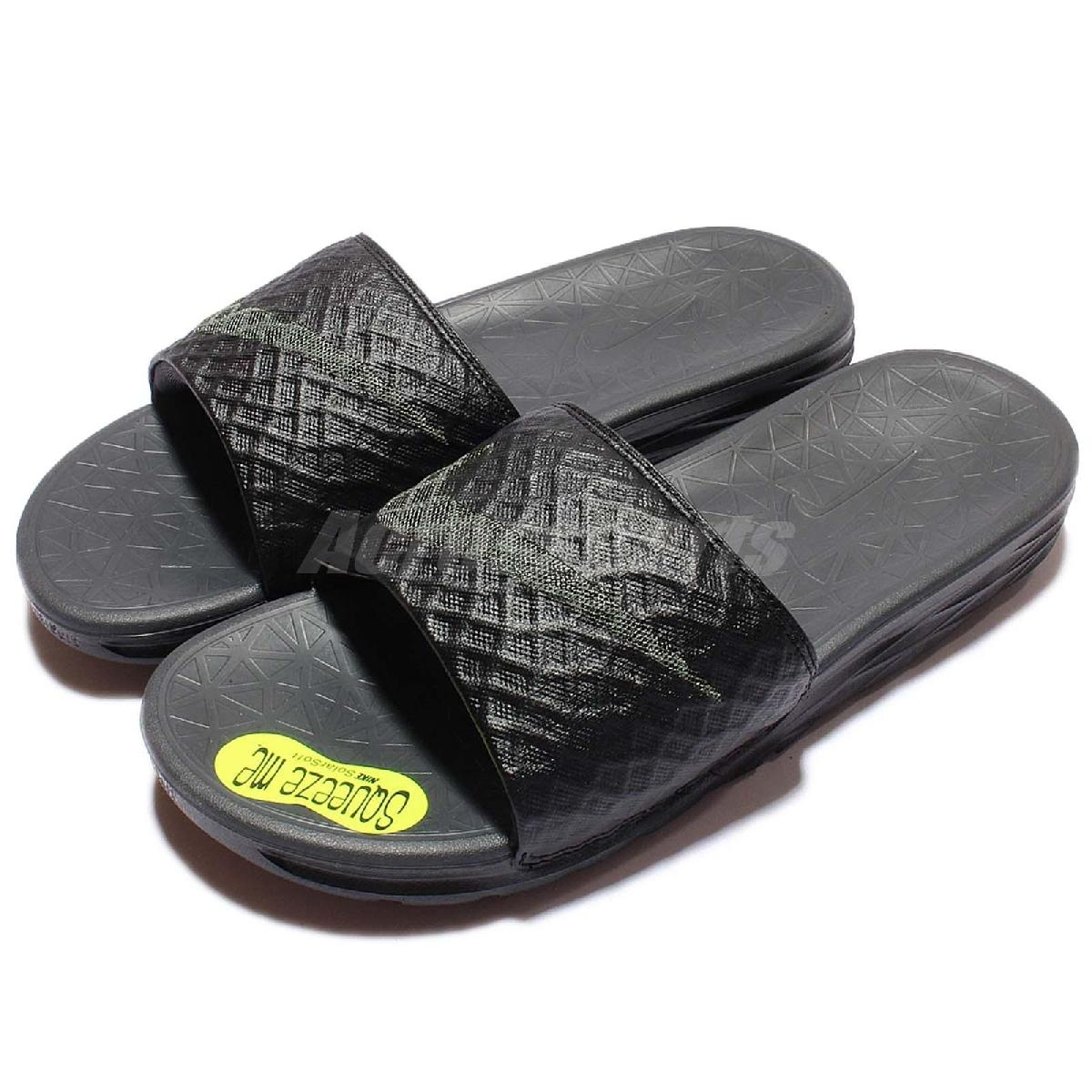 Nike拖鞋Benassi Solarsoft極軟好穿SQUEEZE ME黑灰女鞋小尺碼男鞋PUMP306 705474-091