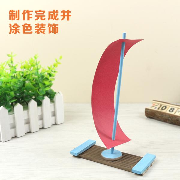 木筏帆船男小孩子兒童趣味diy材料包船舶艦艇模型玩具木筏帆船膠水顏料預購CH684