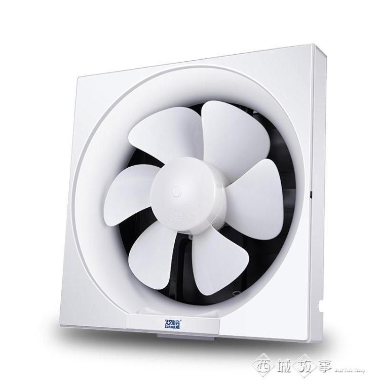 10寸廚房排氣扇強力通風扇油煙抽風機百葉窗式排風扇西城故事