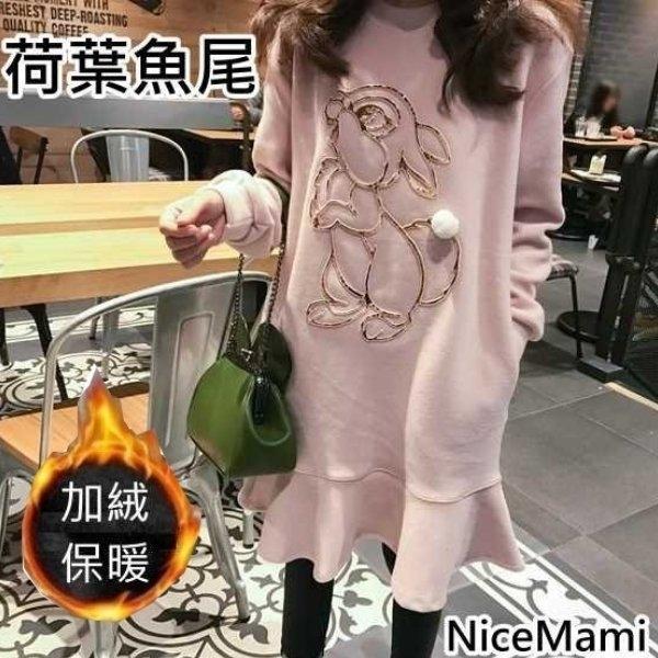 漂亮小媽咪 可愛毛球洋裝 【D7032】 金邊 松鼠 長袖 加厚 加絨 保暖 魚尾裙 荷葉裙 孕婦裝